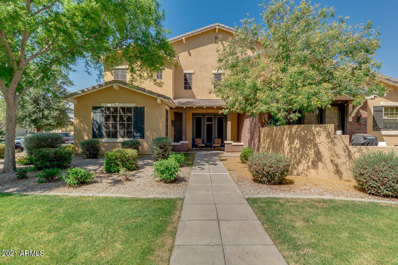 15106 W ANDORA Street, Surprise, AZ 85379 - MLS#: 6219551
