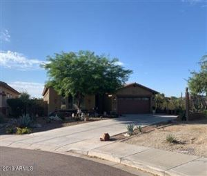 Photo of 18025 W CASSIA Way, Goodyear, AZ 85338 (MLS # 5981553)