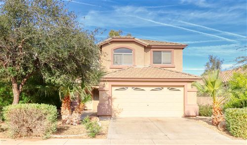 Photo of 42792 W SUNLAND Drive, Maricopa, AZ 85138 (MLS # 6011553)