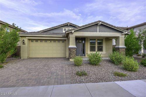 Photo of 31639 N 132nd Avenue, Peoria, AZ 85383 (MLS # 6267553)