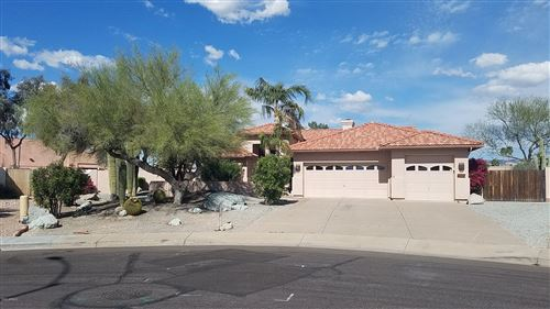 Photo of 5960 E JULEP Street, Mesa, AZ 85205 (MLS # 6116554)