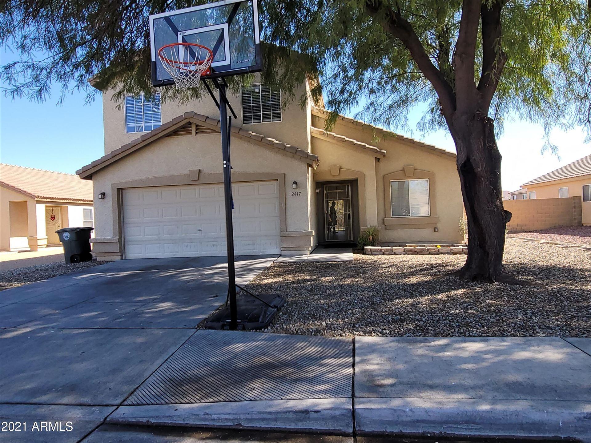 Photo of 12417 N 127TH Drive, El Mirage, AZ 85335 (MLS # 6193554)