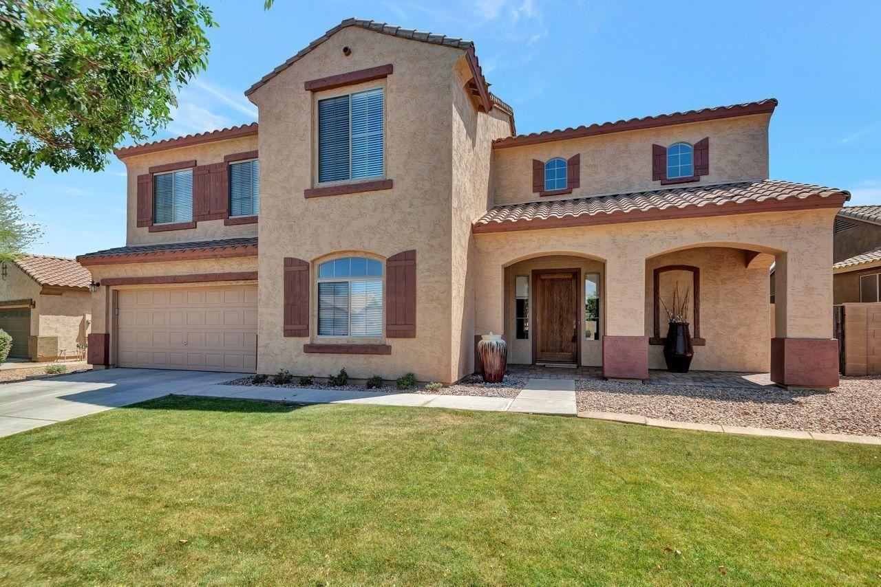 15263 W REDFIELD Road, Surprise, AZ 85379 - MLS#: 6231554