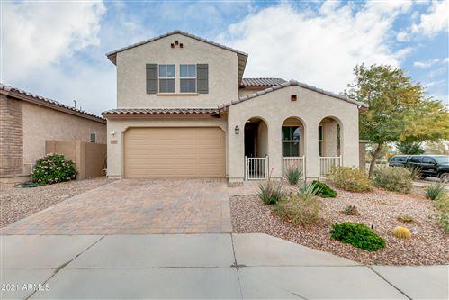 Photo of 12106 W DESERT MOON Way, Peoria, AZ 85383 (MLS # 6183555)