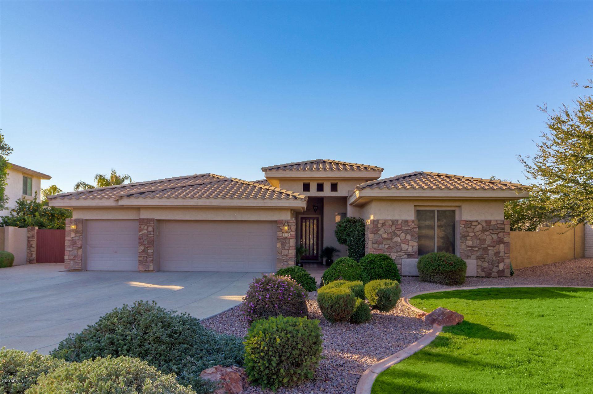 1312 S NEBRASKA Place, Chandler, AZ 85286 - MLS#: 6130555