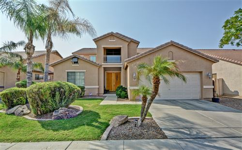 Photo of 5917 W CHARLOTTE Drive, Glendale, AZ 85310 (MLS # 6135556)