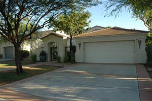 Photo of 1145 E OCOTILLO Road, Phoenix, AZ 85014 (MLS # 5992558)