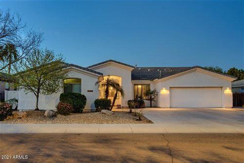 Photo of 14664 W HARVARD Street, Goodyear, AZ 85395 (MLS # 6198562)