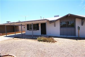 Photo of 12434 N 111TH Drive, Youngtown, AZ 85363 (MLS # 5936563)