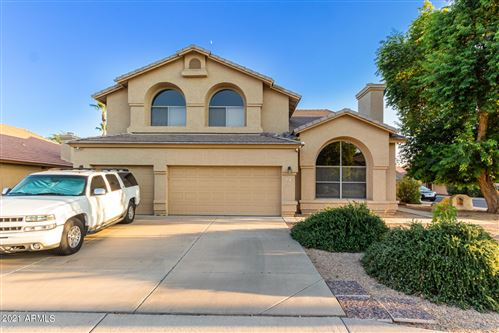 Photo of 947 E CONSTITUTION Drive, Gilbert, AZ 85296 (MLS # 6293568)