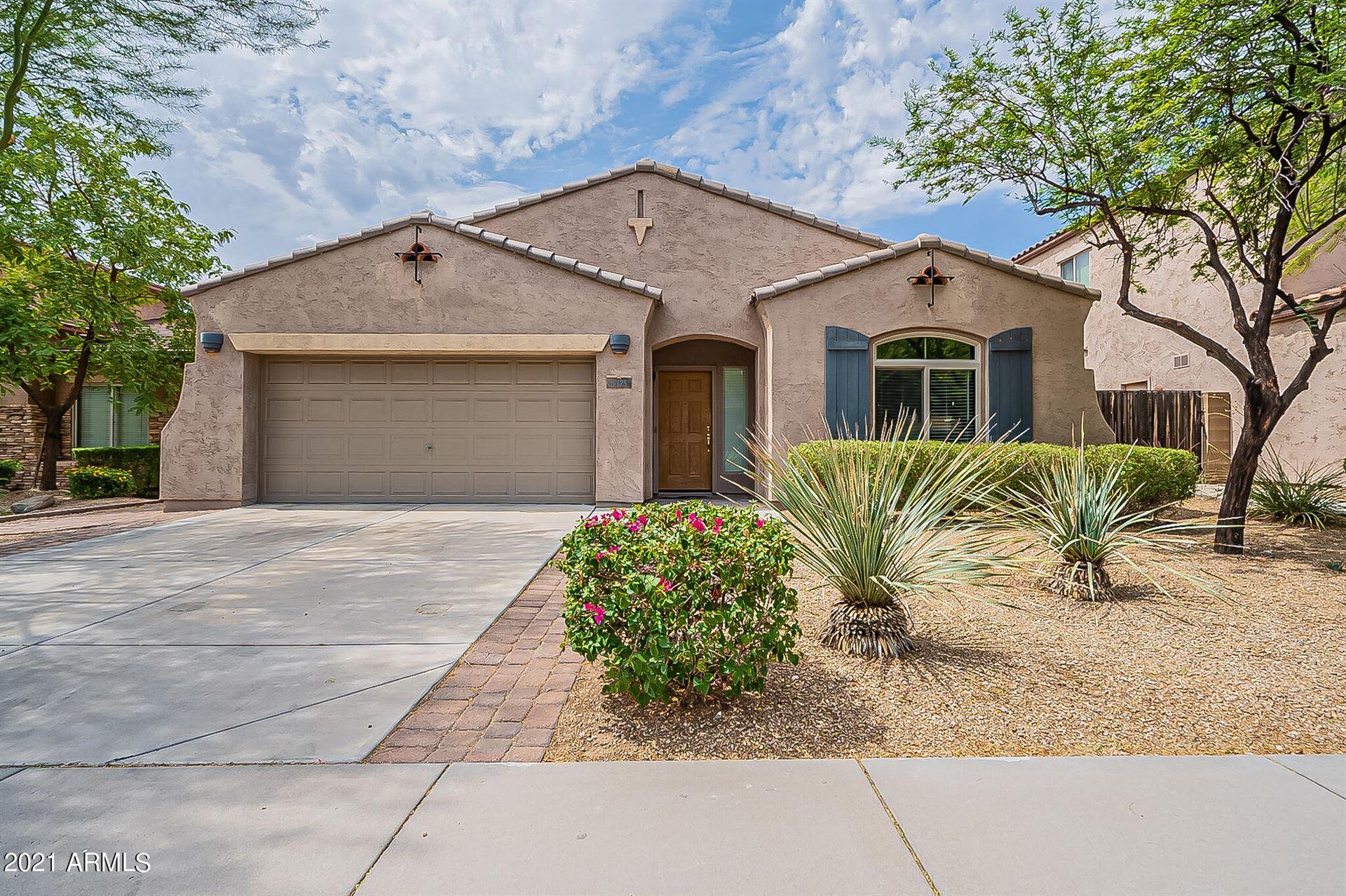 8475 W BAJADA Road, Peoria, AZ 85383 - MLS#: 6266569