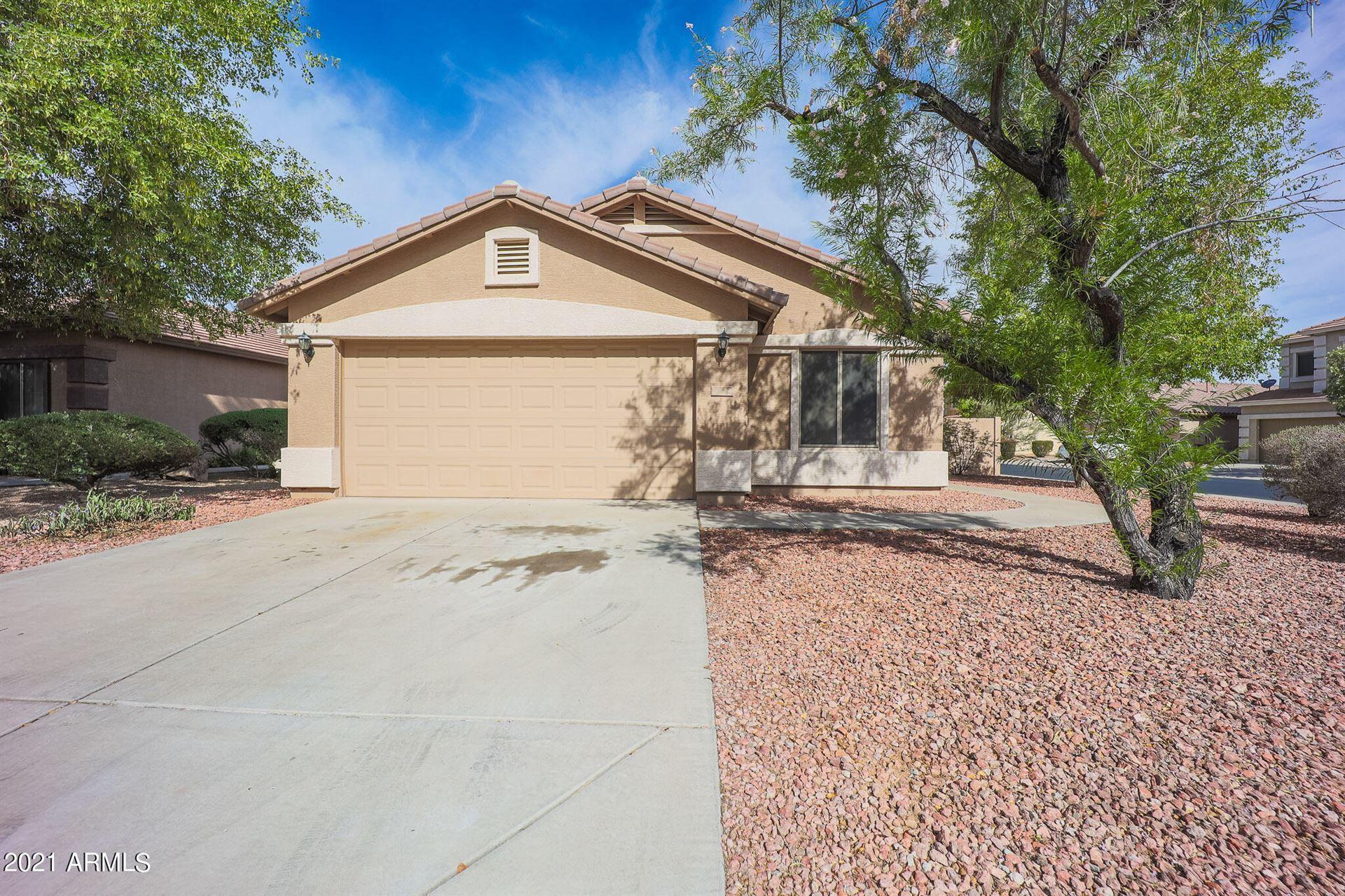 Photo of 13002 W Larkspur Road, El Mirage, AZ 85335 (MLS # 6247572)