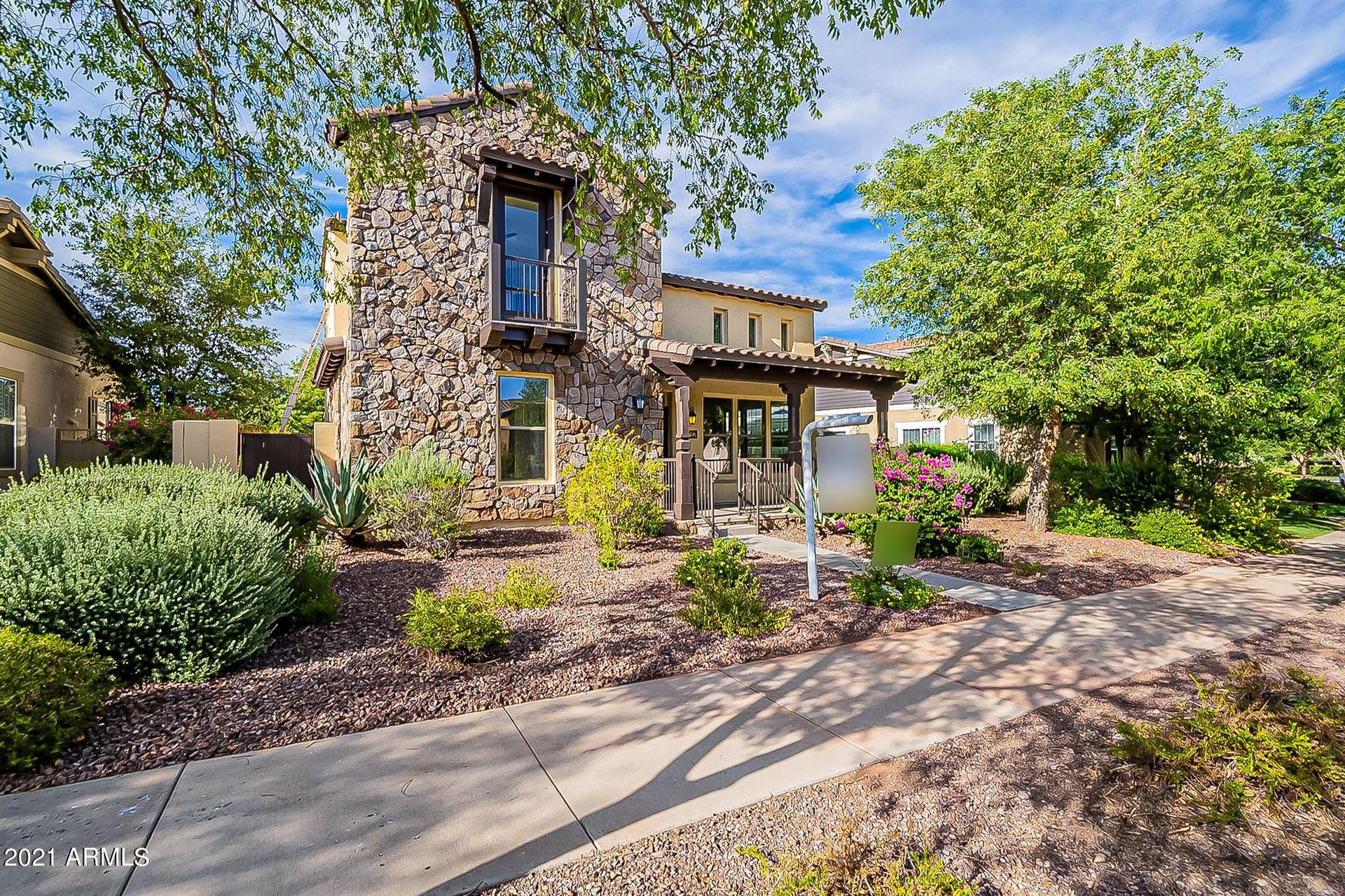 Photo of 3932 N FOUNDER Circle, Buckeye, AZ 85396 (MLS # 6246573)