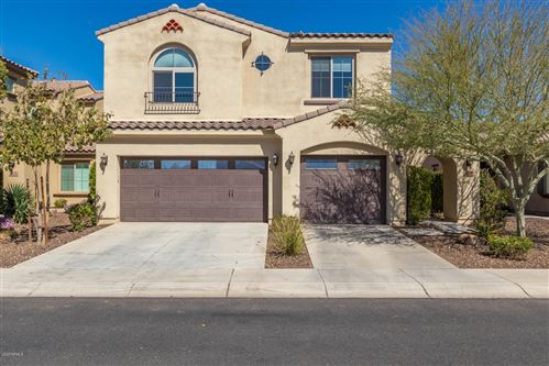 Photo of 4430 E CAMPO BELLO Drive, Phoenix, AZ 85032 (MLS # 6046575)