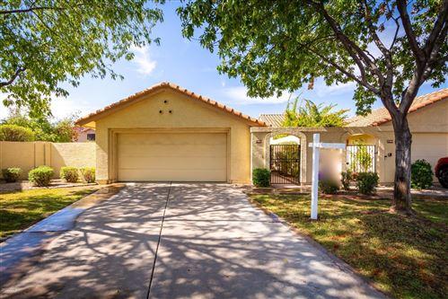 Photo of 8956 S DREA Lane, Tempe, AZ 85284 (MLS # 6145576)