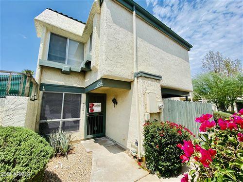 Photo of 9043 N 52ND Avenue, Glendale, AZ 85302 (MLS # 6268579)