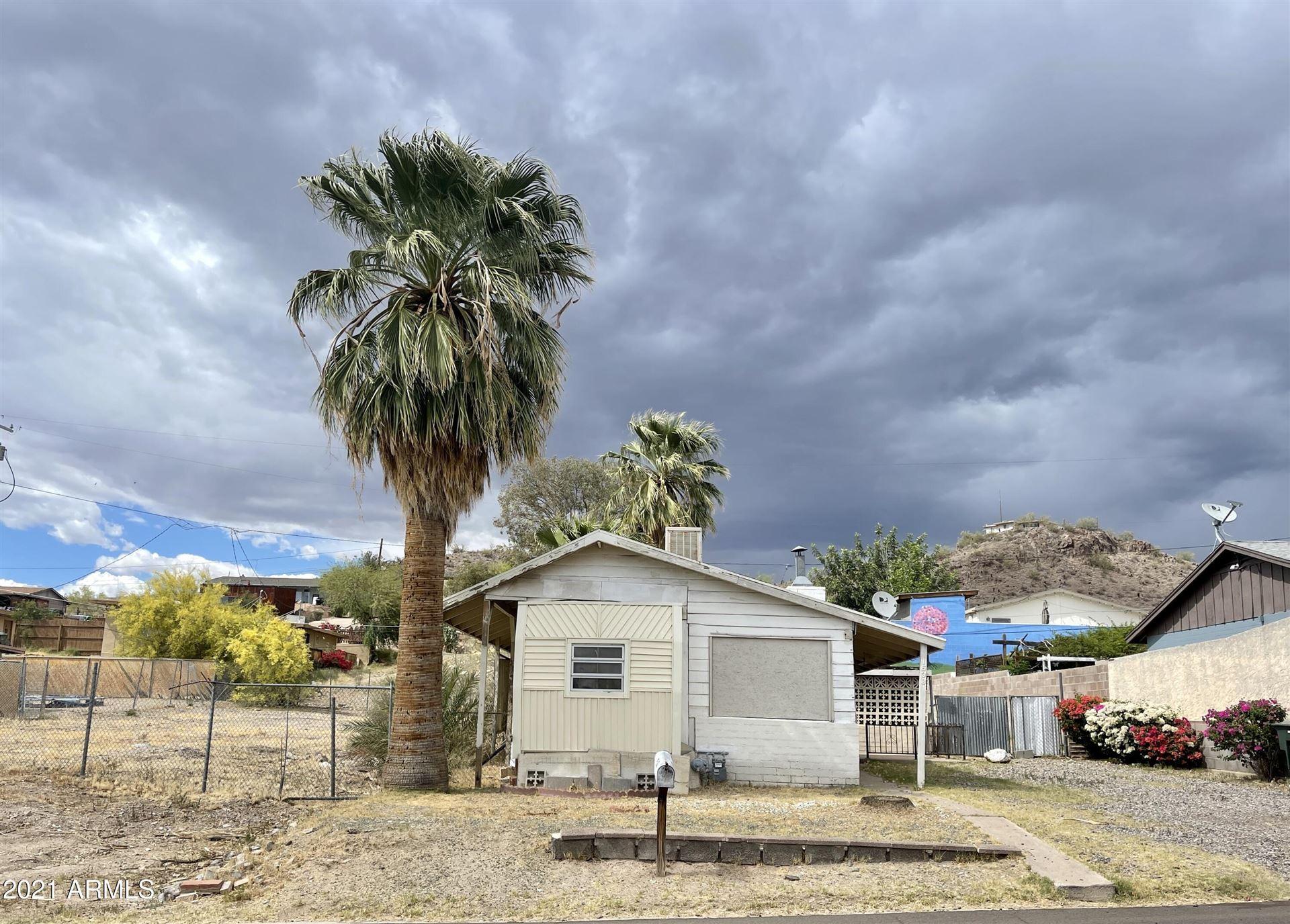 1538 E SIERRA Street, Phoenix, AZ 85020 - MLS#: 6228579
