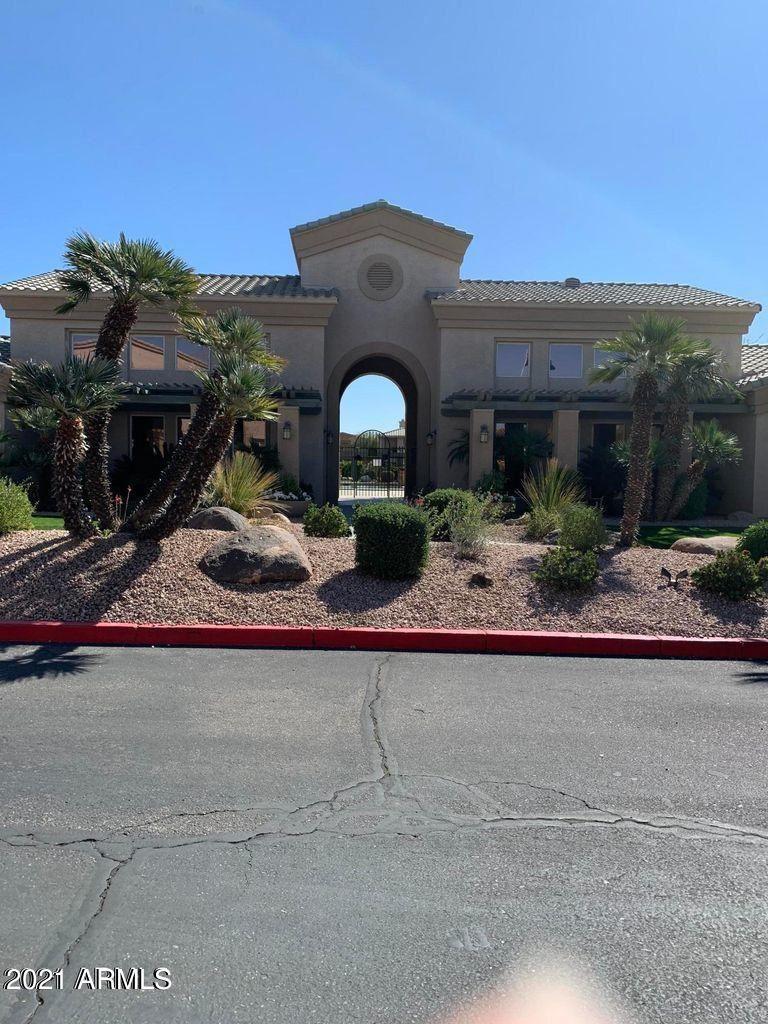 16013 S DESERT FOOTHILLS Parkway #1015, Phoenix, AZ 85048 - MLS#: 6235579