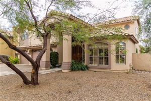 Photo of 5113 E GRANDVIEW Road, Scottsdale, AZ 85254 (MLS # 5885580)