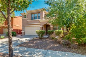 Photo of 3417 E BARTLETT Drive, Gilbert, AZ 85234 (MLS # 5981581)