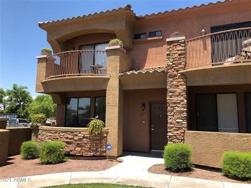 Photo of 21655 N 36TH Avenue #131, Glendale, AZ 85308 (MLS # 6270581)