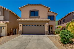 Photo of 4328 S CELEBRATION Drive, Gold Canyon, AZ 85118 (MLS # 5767582)