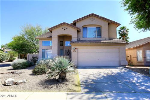 Photo of 4425 E TETHER Trail, Phoenix, AZ 85050 (MLS # 6227582)