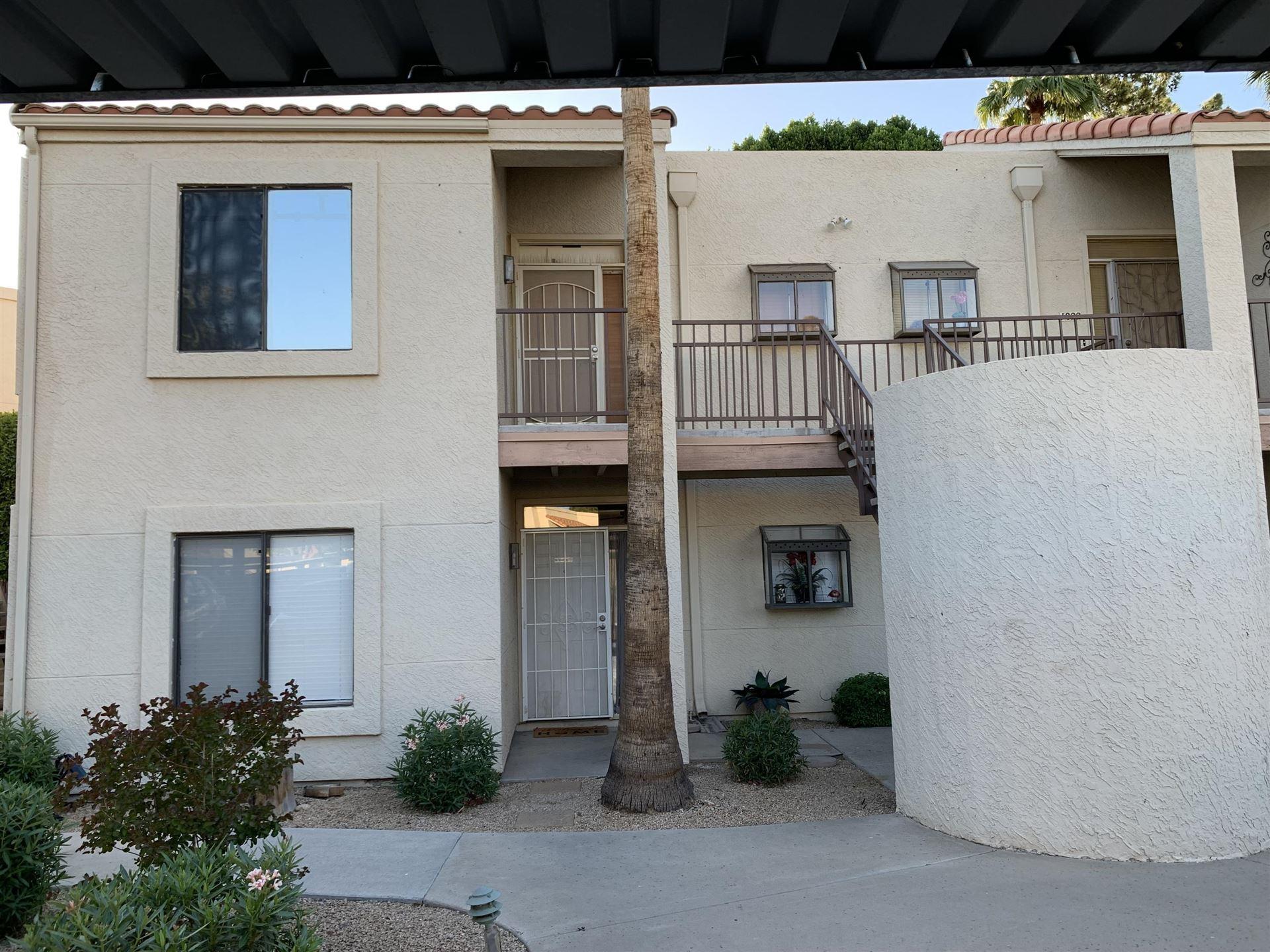7101 W BEARDSLEY Road #1011, Glendale, AZ 85308 - MLS#: 6231582