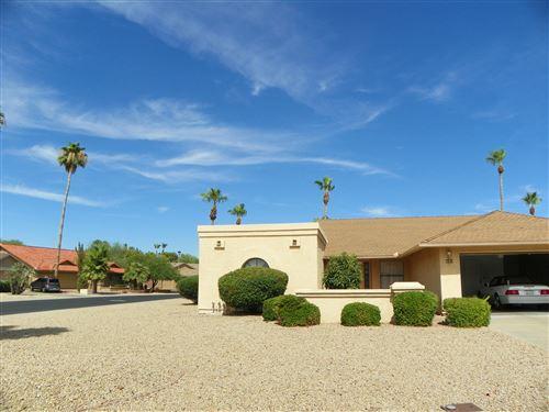 Photo of 9613 W Taro Lane, Peoria, AZ 85382 (MLS # 6095583)