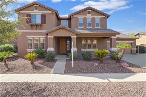 Photo of 14431 W SIERRA Street, Surprise, AZ 85379 (MLS # 5978584)