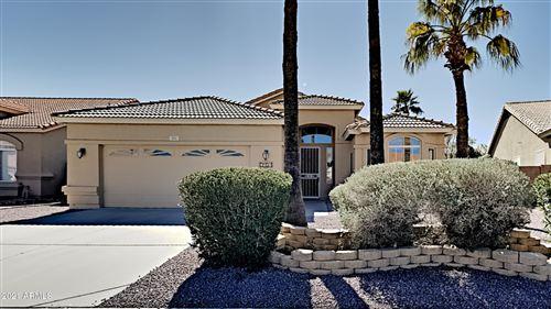 Photo of 3851 W PARK VIEW Lane, Glendale, AZ 85310 (MLS # 6199589)