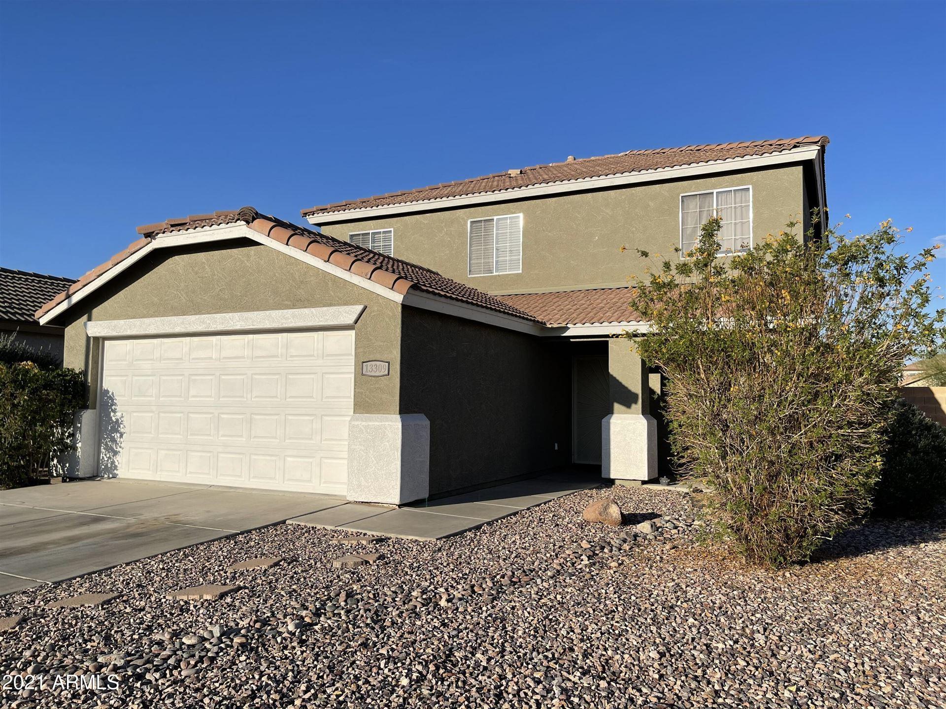 Photo of 13309 N 124TH Avenue, El Mirage, AZ 85335 (MLS # 6245589)