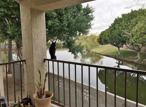 Photo of 7101 W BEARDSLEY Road #1052, Glendale, AZ 85308 (MLS # 6138590)