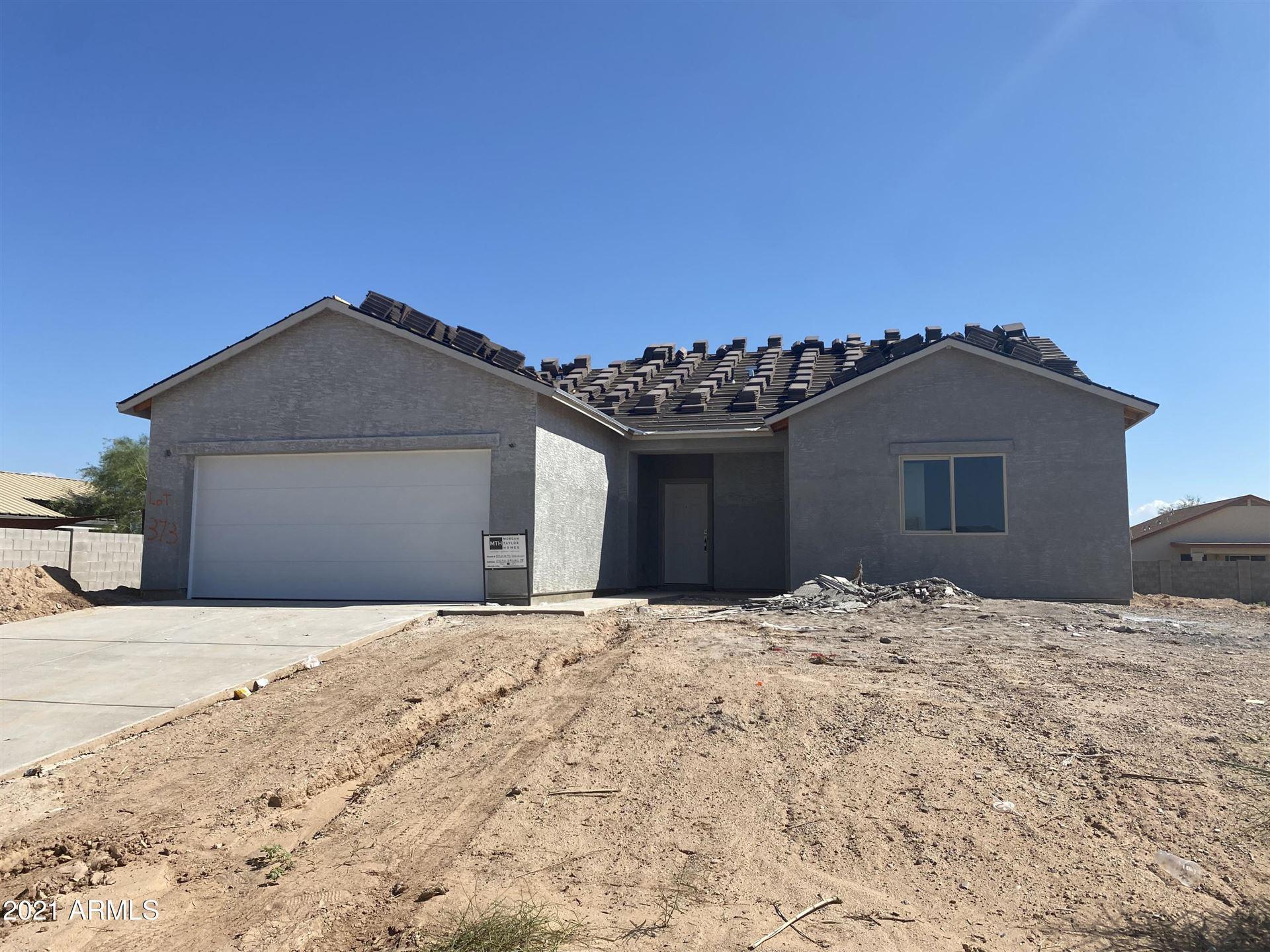 12649 W CAROUSEL Drive, Arizona City, AZ 85123 - MLS#: 6294590