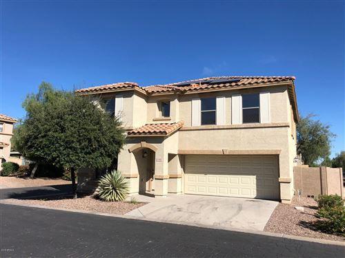 Photo of 17002 W MARCONI Avenue, Surprise, AZ 85388 (MLS # 6282591)