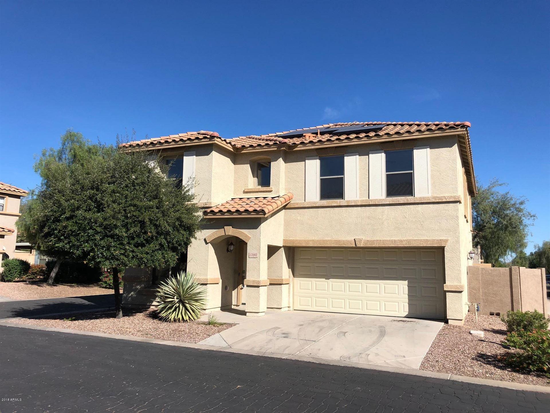 17002 W MARCONI Avenue, Surprise, AZ 85388 - MLS#: 6282591