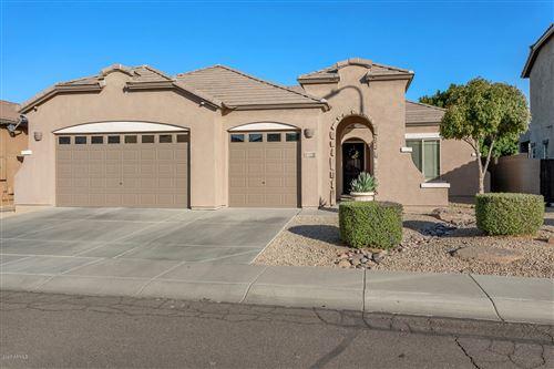 Photo of 2119 N RASCON Loop, Phoenix, AZ 85037 (MLS # 6164593)