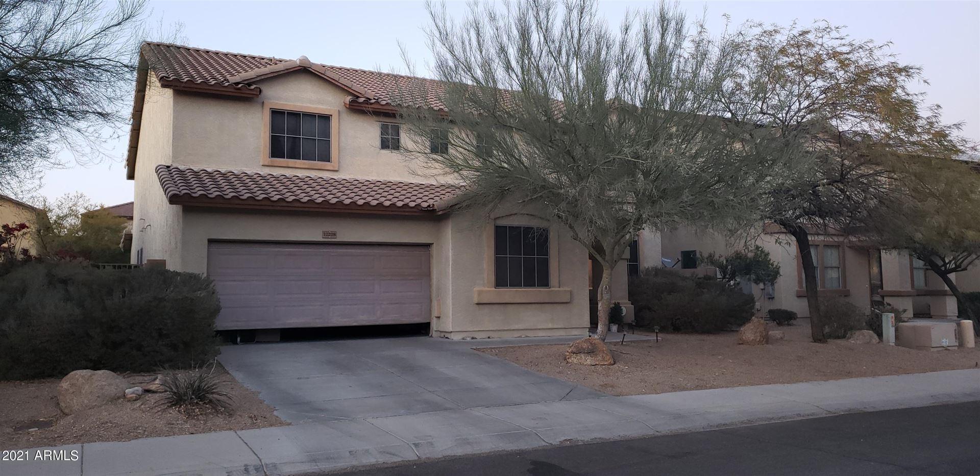 Photo of 12228 W JESSIE Court, Sun City, AZ 85373 (MLS # 6198594)