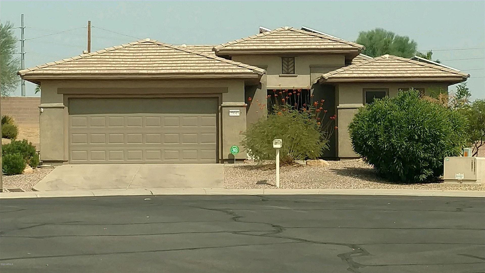 20043 N ORGAN PIPE Drive, Surprise, AZ 85374 - MLS#: 6134598