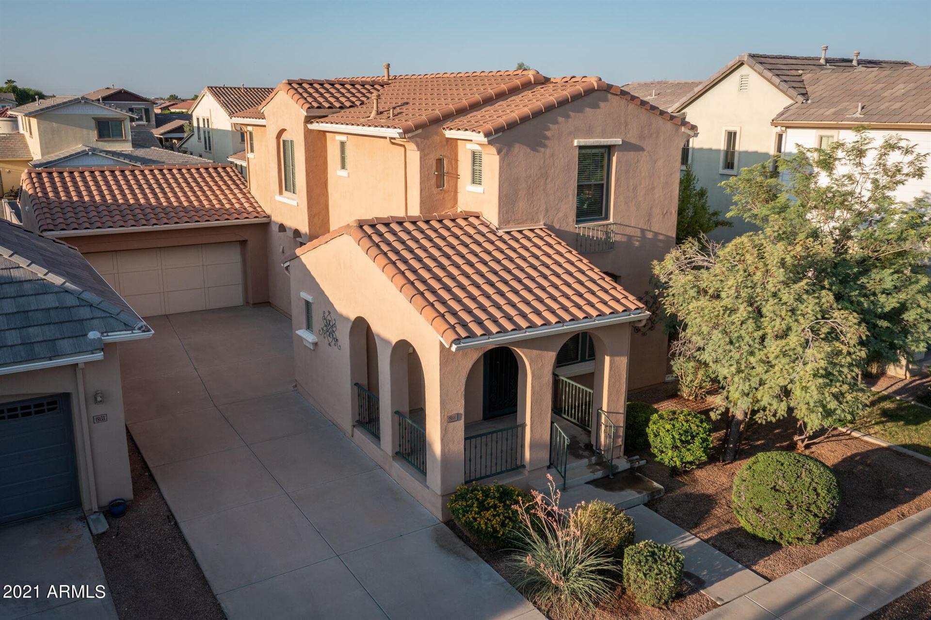 15141 W ASTER Drive, Surprise, AZ 85379 - MLS#: 6284598