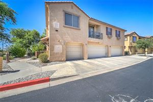 Photo of 2910 E DUNBAR Drive, Phoenix, AZ 85042 (MLS # 5967602)
