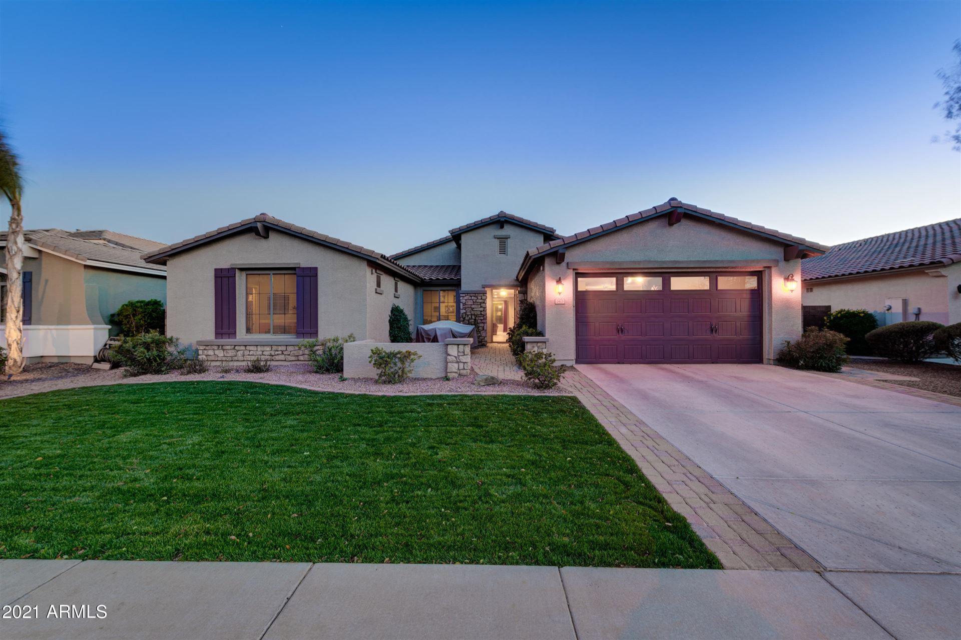 Photo of 2475 E NARROWLEAF Drive, Gilbert, AZ 85298 (MLS # 6202602)