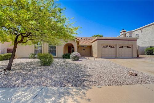 Photo of 3919 E KERESAN Street, Phoenix, AZ 85044 (MLS # 6271603)