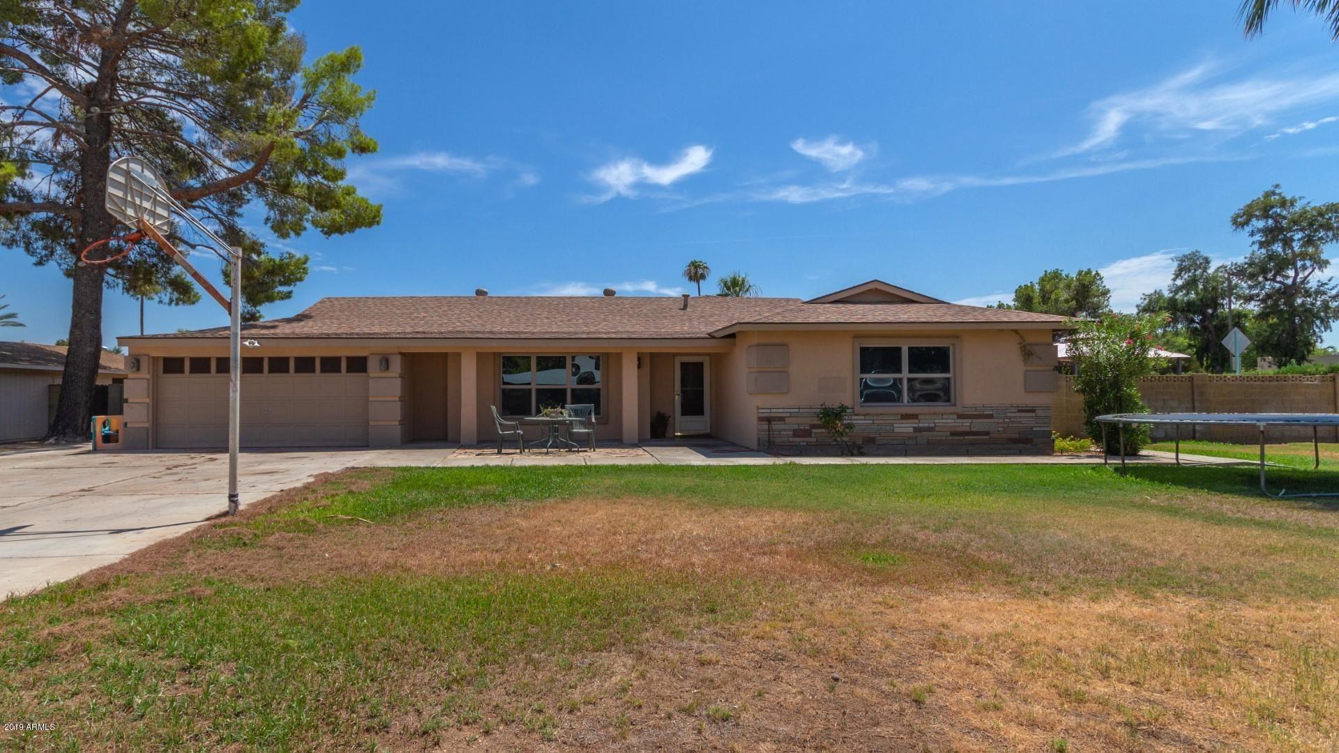 401 E FAIRWAY Drive, Litchfield Park, AZ 85340 - MLS#: 5956603