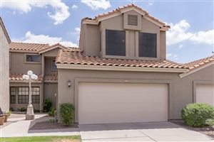 Photo of 10065 E SHEENA Drive, Scottsdale, AZ 85260 (MLS # 5914604)