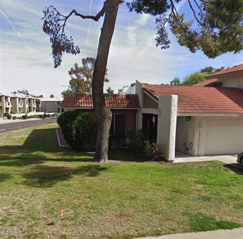 Photo of 11203 S TALAVI Lane, Phoenix, AZ 85044 (MLS # 6058605)