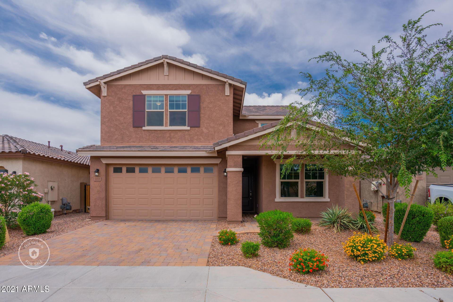 12113 W DESERT MOON Way, Peoria, AZ 85383 - MLS#: 6247605