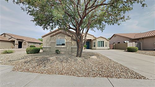 Photo of 682 W MYRTLE Drive, Chandler, AZ 85248 (MLS # 6270606)
