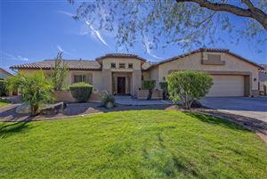 Photo of 4601 W MARIPOSA GRANDE Lane, Glendale, AZ 85310 (MLS # 5844607)