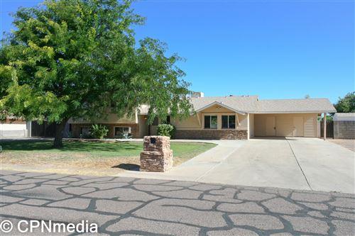 Photo of 4511 W WALTANN Lane, Glendale, AZ 85306 (MLS # 6098607)